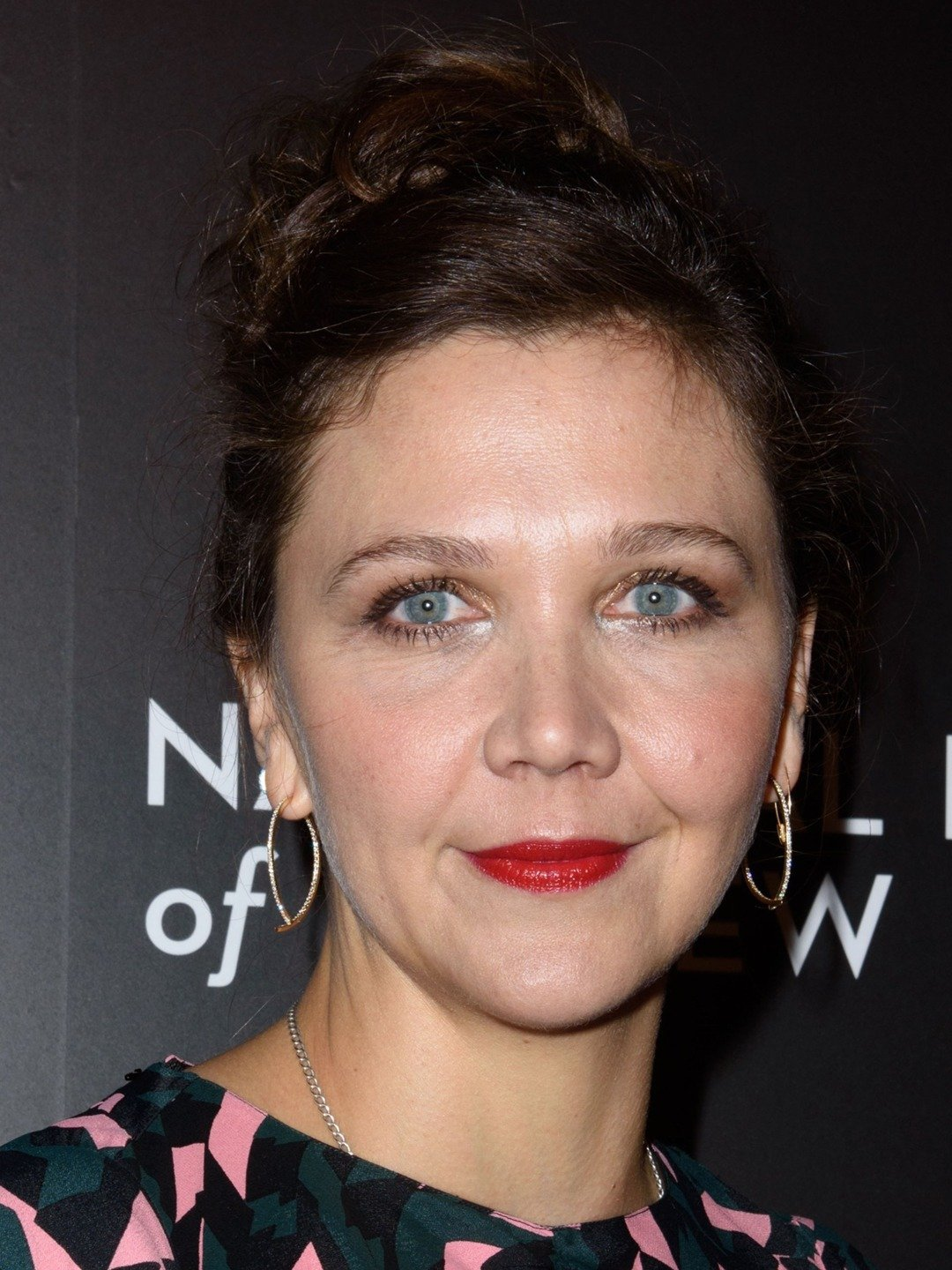 How tall is Maggie Gyllenhaal?